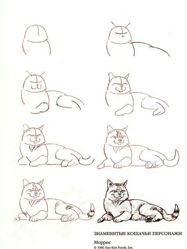 Красивые картинки для срисовки легкие поэтапно