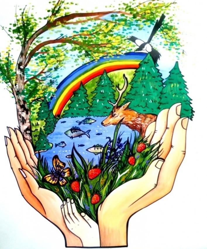 Картинки для детей на тему охрана природы