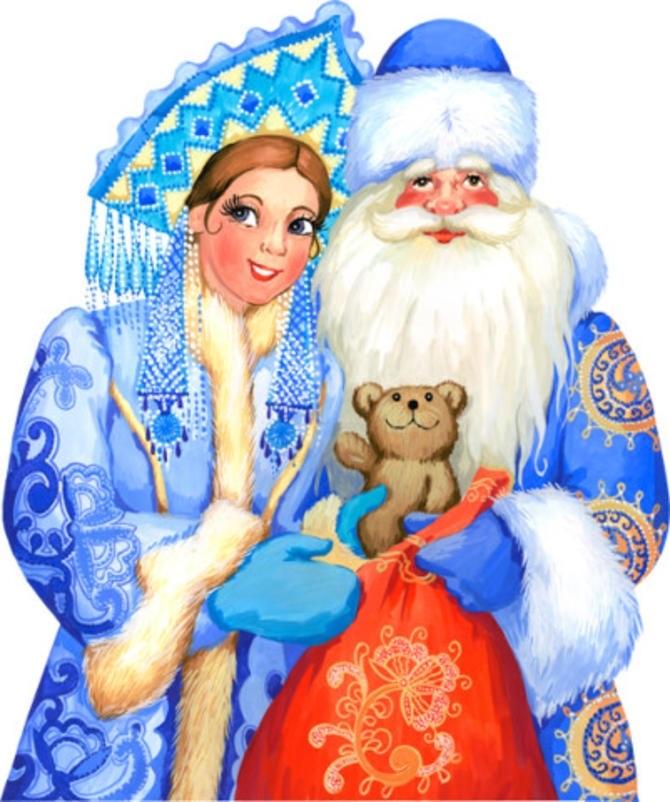 Картинки деды морозы снегурочки