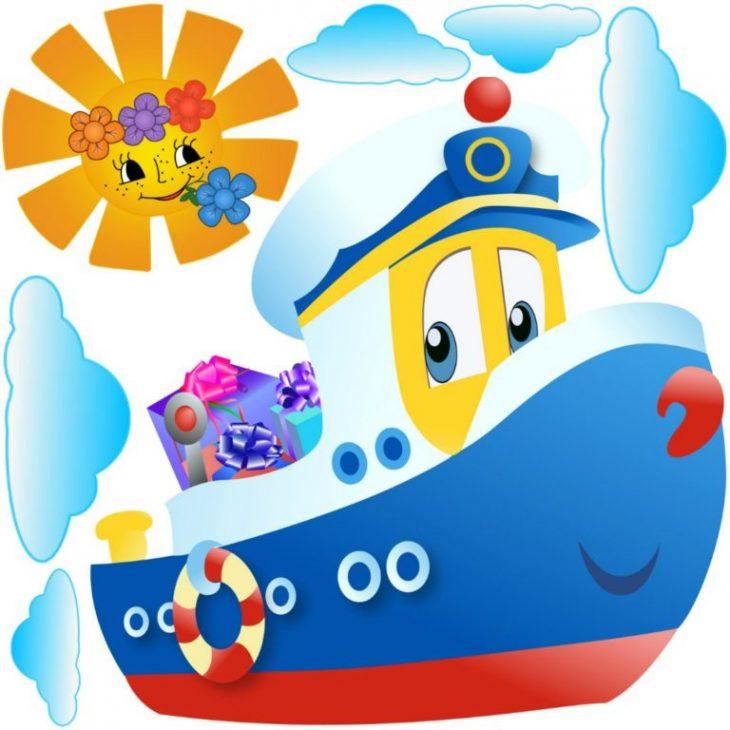 картинки маленького кораблика путевки сайте