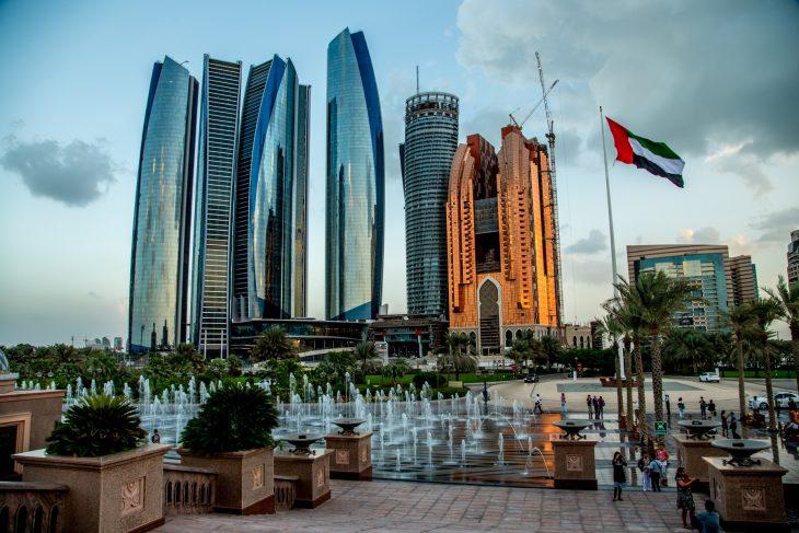 Абу даби фото города