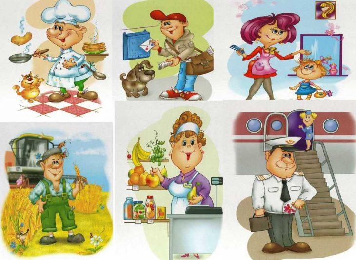картинки различных профессий вкус
