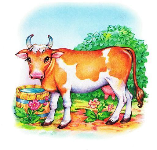 самохвалова картинка из сказок корова белому
