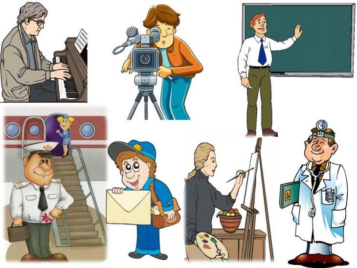Картинка дети в разных профессиях