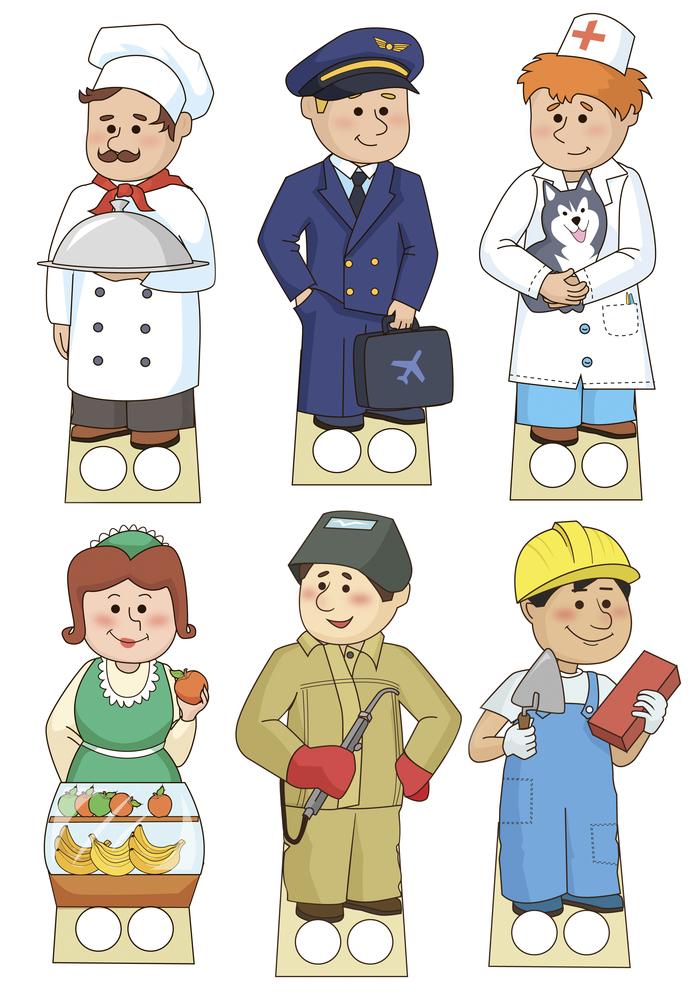 оказываем услуги картинки на тему мои профессии татарская кухня