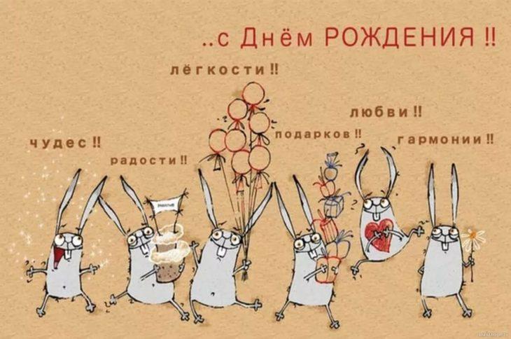 Поздравления к дню рождения прикольные коллеге