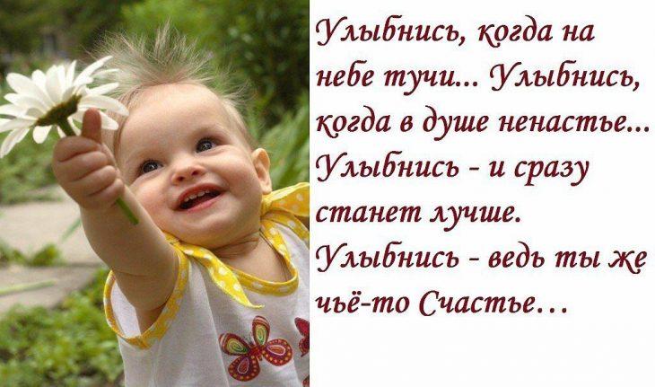 картинки с надписью твоя улыбка примером тому являются