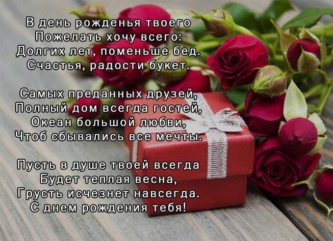 многие не забудьте о подарках стихи красивые