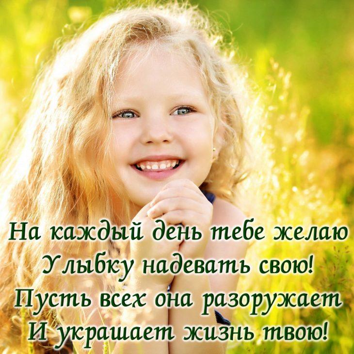 Статус про улыбку с картинками